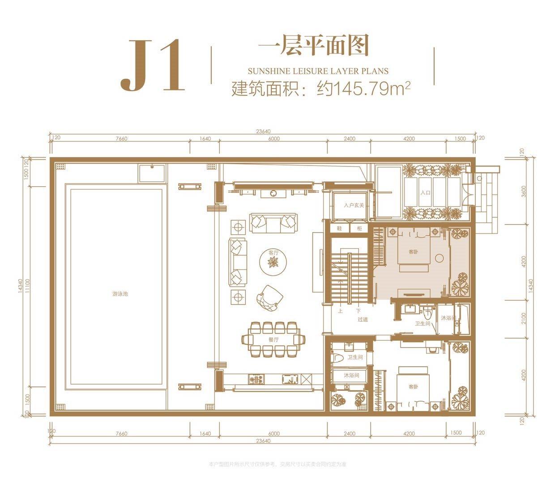 葛洲坝海棠福湾别墅户型图片